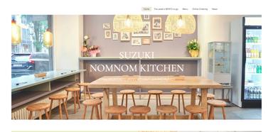 Suzuki Nomnom Kitchen
